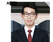 [공기업]한국사